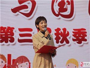邹城阳光圣城幼儿园:辛勤的园丁!