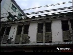 回��!曾�商城�h老街的�L景,�F在已�看不�了!