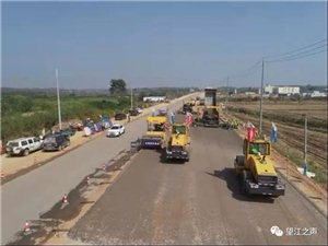 G347安九二期宿松到望江段一级公路进入水稳底基层施工阶段
