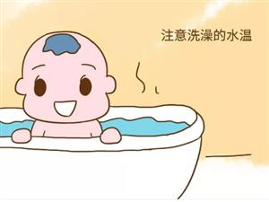 【科普】秋冬宝宝洗澡技巧
