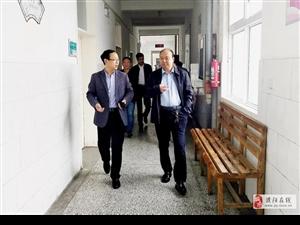 濮阳市中医院党委书记赵来法到濮阳县调研医联体建设工作