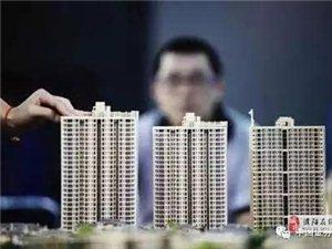 细思极恐:职业炒房团可短期内把三四线城市房价炒高两三倍