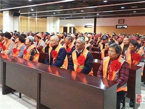 澳门威尼斯人娱乐网站县举办第22届环卫工人节庆祝大会