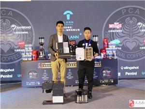 首届山西咖啡文化艺术节��2019年PCA咖啡拉花大师赛在太原隆重举行