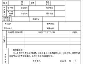 修水�h投�Y集�F有限公司