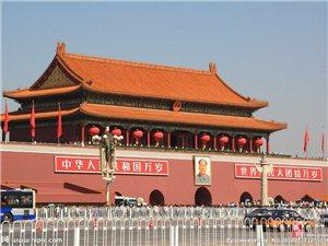 北京�扇沼� (11月2-3�)――儒文研�W旅行社
