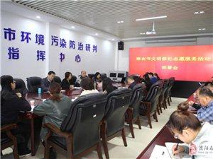 濮阳市城区161个路口设置值守岗位!