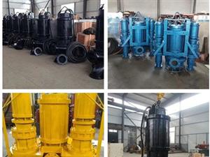 ��水渣�{泵使用方法 耐磨排沙泵技能