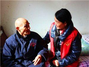 《太极城》(慈善特刊)征文:陕西康健生物科技有限责任公司李桂琴慈善纪实
