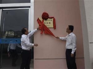 新起�c!衢州�l村振�d�W院�_化分院在�h�教中心成立!