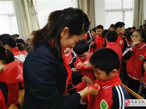 中国少先先锋队智慧学校入队宣誓大会