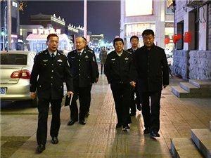 【城事】澳门金沙城中心市共投入1000余警力,处罚行业场所5家、取缔行业场所3家,下发整改通知书73份。