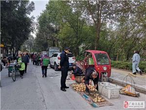 """广安区综合执法局持续治理 辰湖路""""马路市场""""还市民整洁街道"""