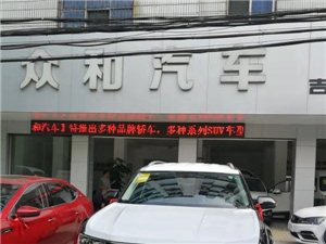 ��城�和汽��N售服�展�司