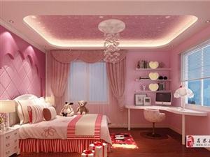 新婚�P室,�有一款是你想要的