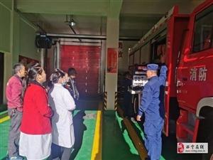 青海省海北州消防救援支��M�群��⒂^