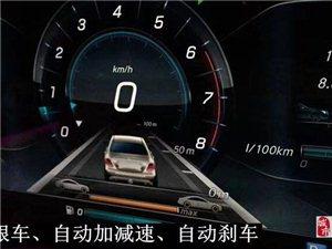 19款奔驰E213改装自适应巡航智能限距领航驾驶辅助