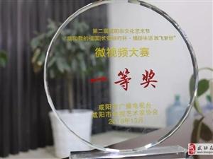 【�狳c��}】《燃情武功》喜�@咸�市首�梦⒁��l��意大�年度�冠�