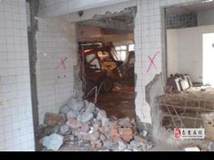 装修拆除砸墙.墙面切割开门洞.混泥土拆除.地面破碎