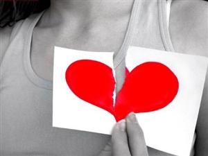 【情感测试】你失恋后多久才能痊愈