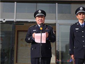 潢川县公安局举行秋冬季巡逻防控启动仪式!