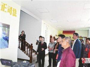 化州市举行政法系统媒体开放日活动