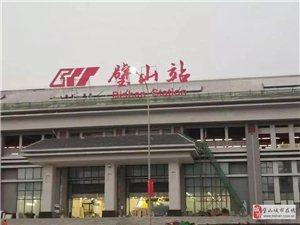 重庆轨道璧山站