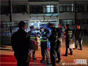 桐城交警开展统一行动,查获交通违法行为757起!