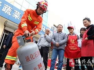 """博兴县城东街道开展""""燃气使用安全""""宣传活动"""
