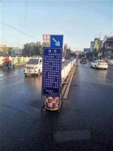 唐县幸福桥新装限高!半夜拔地而起!公交都要绕行了!