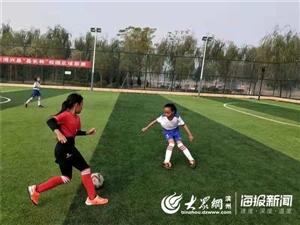 博兴县第七中学在全县校园足球联赛中获佳绩