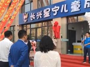 �L�d星���和�成�L中心新校�^揭牌