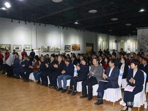 中国作家走进博兴大型文学采风活动启动仪式