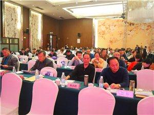 开心快乐参加:滁州市商业经济学会第六次{届}会员代表大会