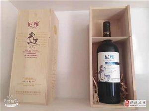 郎溪白酒|郎溪红酒|郎溪种子酒|郎溪尼雅红酒|郎溪皖源商行为您服务!