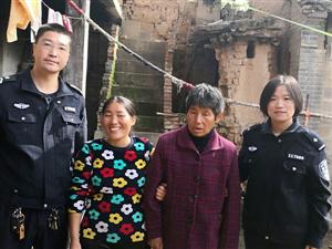 宜阳县公安局赵保派出所帮助失散多年母子重聚
