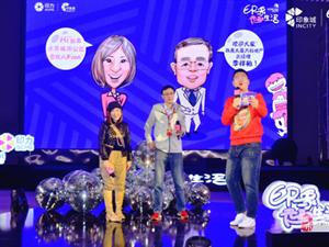 太原印象城招商Party辉耀龙城!