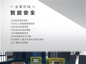 新���ERM-5 智擎上市!