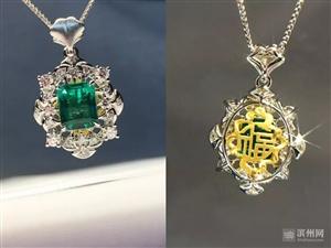 博兴90后夫妻创立祖母绿宝石品牌!将参展第二届进博会