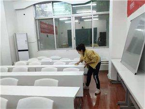 华图教育黔江分校