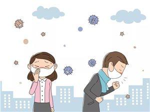 秋冬流感季,你需要的都在这里!