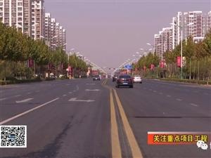 博兴新城二路提升改造将于11月中旬全部完工