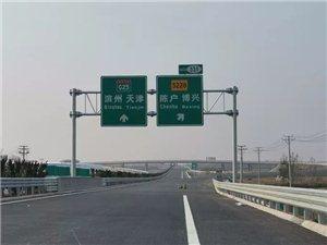 月底长深高速博兴段全线贯通!从博兴去青岛、烟台至少提速半小时