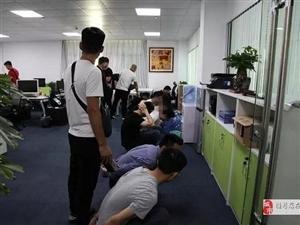 �佑镁�力60余人!����,汝南警方成功打掉3���p�_�C�c