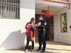 合阳县公安局黑池派出所开展平安建设 宣传活动