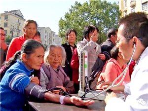 """名次揭晓!""""庆祝新中国成立70周年""""南城县""""牙博仕口腔杯""""气排球赛圆满落幕!"""
