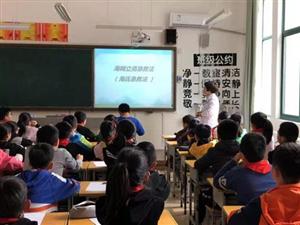 安全教育从娃娃抓起――宜阳县人民医院安全教育之走进二外