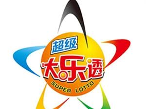 """【活动报名】体彩邀您参加""""每注善举,温暖如光""""公益活动"""