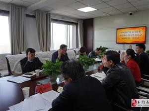 玉门市委离退休干部工委召开 2019年第一次会议