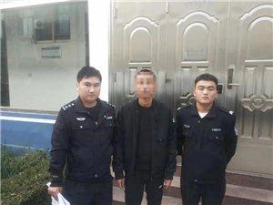平邑一男子逃亡8年后自首